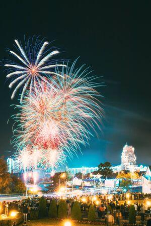 Minsk, Belarus. Festive Salute During Celebration Of The Day Of Minsk City. Summer Evening, Night Lights Illumination