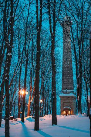 Gomel, Belarus. City Park In Winter Night. Ferris Tower In Homiel Park, Belarus. Famous Local Landmark In Snow.