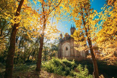 Zakoziel or Zakoziele, Drahichyn District, Belarus. Old Neo-Gothic chapel-tomb of the clan Orzeszko In Autumn Sunny Day Stok Fotoğraf