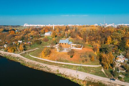 Grodno, Belarus. Aerial Birds-eye View Of Hrodna Cityscape Skyline. Kalozha Church In Sunny Autumn Day. Church of Sts. Boris and Gleb. Stock fotó