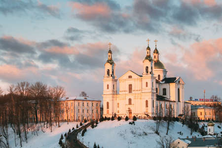 Vitebsk, Belarus. Assumption Cathedral Church In Upper Town On Uspensky Mount Hill During Winter Sunset. Famous Historic Heritage