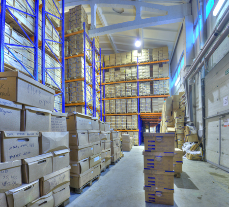 archival: St. Petersburg, Russia - December 3, 2013: Secure document storage facility, record storage archives.