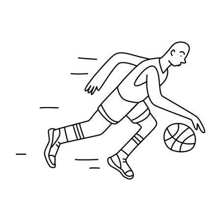 Basketball player on white background. Line doodle vector illustration Ilustrace