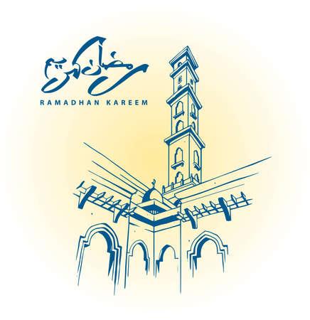 ramadan kareem template design