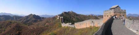 china landscape: great wall of china Stock Photo