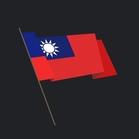 Vector flat origami style waving Taiwan (ROC, Republic of China) flag.