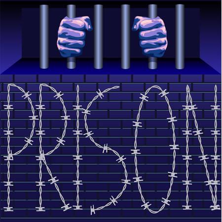 Prisoner behind the prison bars.