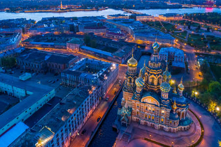 Petersburg from the heights. The Church of the Savior on Blood. Evening city of St. Petersburg. Museums of Russia. Architecture of Russia. Domes of the Church of the Savior on Blood in St. Petersburg Archivio Fotografico