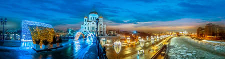 Moscow. Russia. Christ the Savior Cathedral. Panorama of Moscow. Center of Russia. Embankment of the Moscow River. Capital of Russia. Christmas. Illumination at the Cathedral of Christ the Savior.