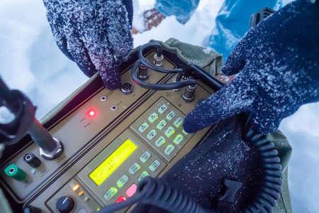 Radio communication. Amateur radio. Shortwave radio. Means of communication. Hams. Radio waves. Hobby.