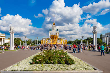 Moscow. Russia. Exhibition of achievements of the national economy. The Central alley of the exhibition on a summer day. Fountain