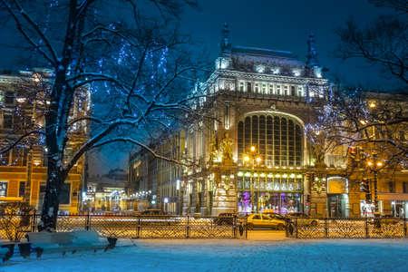 Saint Petersburg. Russia. Streets Of St. Petersburg. Winter in St. Petersburg. Nevsky prospect. Evening city. Eliseevsky shop. Cities of Russia. Winter trip to Russia.