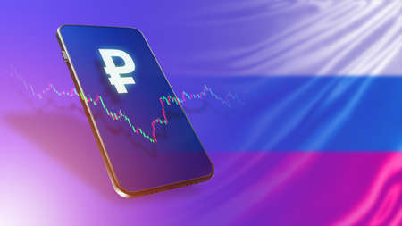 Currency trading. Currency quotes. Online stock exchange application. Quotes of the Russian ruble. Russian currency. RUR. Buying and selling rubles in smartphone app. Russian foreign exchange market.