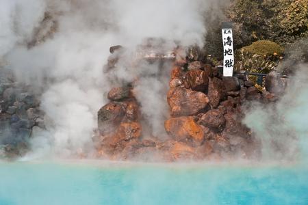 Una de las nueve quema de primavera infiernos caliente en sen en Beppu, Oita, Japón en otoño Foto de archivo