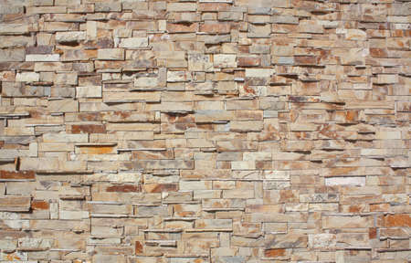 Natural Brick Texture Wall