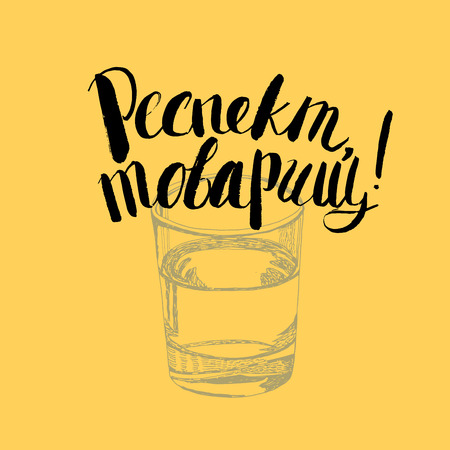 comrade: A vector illustrated lettering in Russian - Respect comrade - on the yellow background with a glass. Decorative card. Hand lettering.