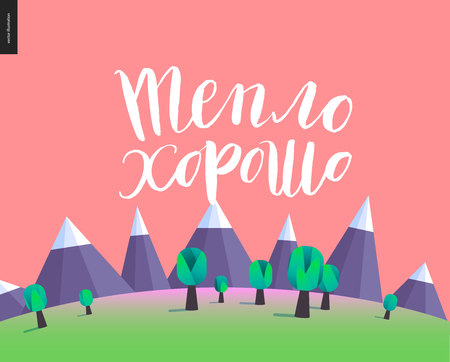 pink sky: Warm Good, russian lettering on mountain landscape - a vector cartoon white brush hand written lettering in russian Warm Good, with landscape scene of field, trees, mountains, pink sky on background