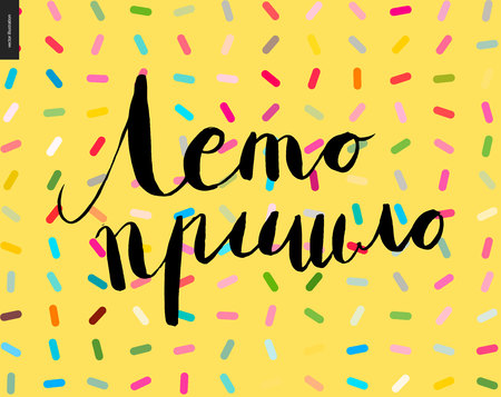 sprinkles: Summer Has Come russian lettering on yellow background with sprinkles - a vector cartoon black brush hand written lettering in russian Illustration