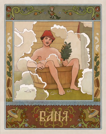 sauna nackt: An illustration of Russian baths - a young man sitting in the wooden tub with bunch of green birch twigs - and writing -Bath- in Russian and tradition decoration