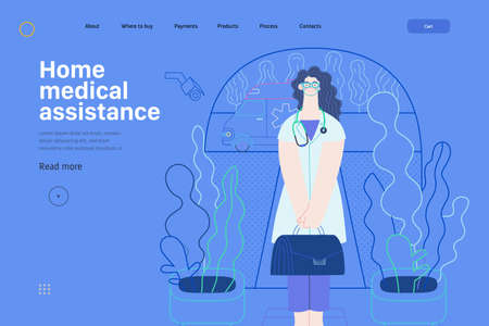 Medical insurance template -home medical assistance -modern flat vector concept digital illustration -nurse standing at the private residence entrance door Home medical service, part of insurance plan 向量圖像