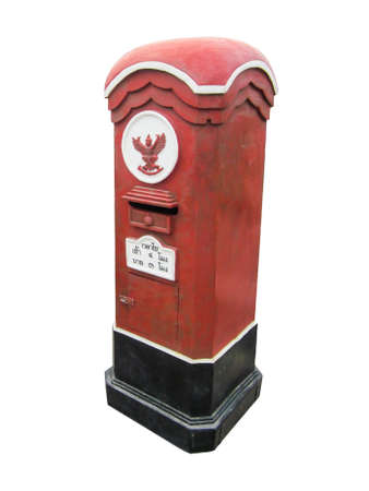 Old Style Mailbox of Thailand photo