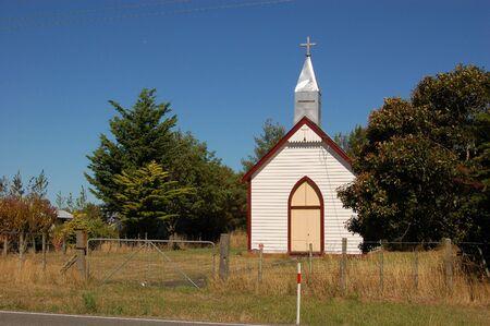 plot: Little church in residential plot Stock Photo