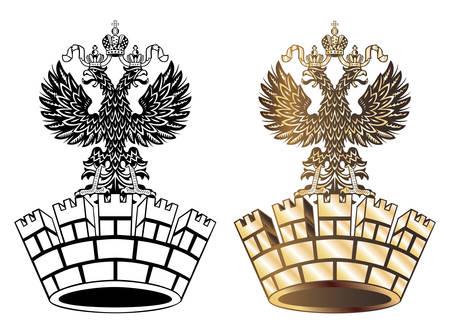 Tsar crown Vector