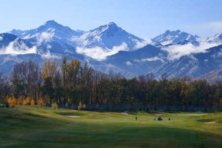 scenic landscape: Golf meadow Stock Photo