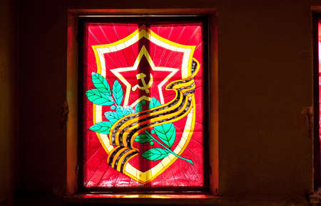 hammer and sickle: Coat of arms - soviet union (former USSR) design, hammer and sickle