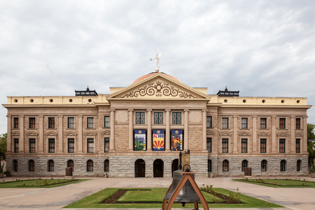 state of arizona: Arizona State Capitol, Phoenix Stock Photo