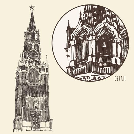 holy place: Moscow Kremlin red square city architecture vintage engraved illustration hand drawn