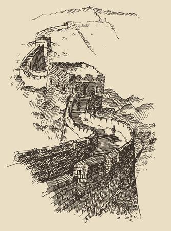 china wall: Gran Muralla de la vendimia grabado ilustración vectorial dibujado a mano de China