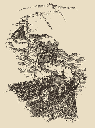 vintage wall: Great Wall of China vintage engraved vector illustration hand drawn