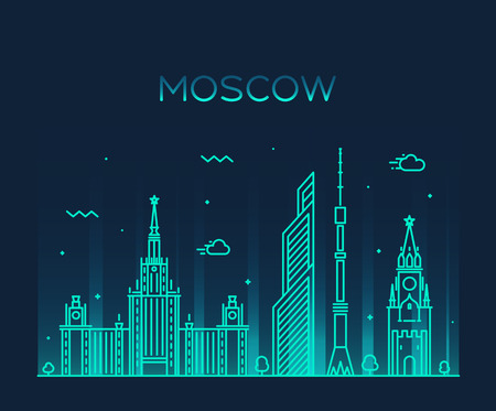 moscow: Moscow skyline detailed silhouette Trendy vector illustration linear style Illustration