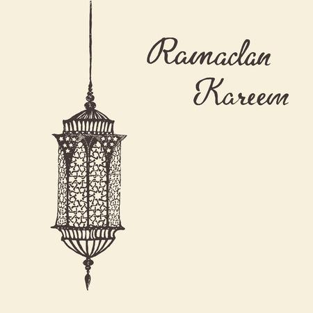 lantern: Ramadan celebration vintage engraved illustration hand drawn