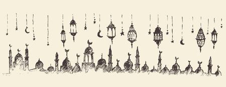 kareem: Ramadan celebration vintage engraved illustration hand drawn