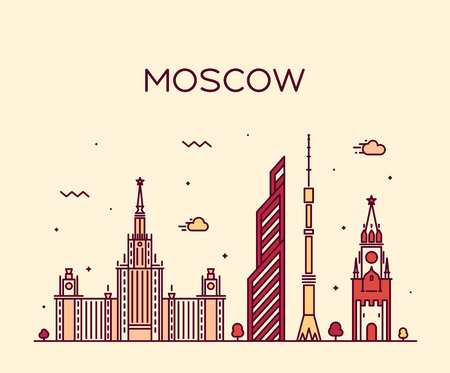 moscow city: Moscow skyline detailed silhouette Trendy vector illustration linear style Illustration