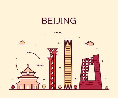 北京のスカイライン詳細シルエット線形スタイルのトレンディーなベクトル イラスト