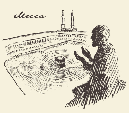 Holy Kaaba in Mecca Saudi Arabia with praying man vintage engraved illustration hand drawn sketch
