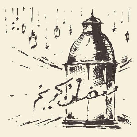 religious celebration: Greeting card template for holy month of muslim community Ramadan Kareem Ramadan fanous on beautiful arabic background Trendy flat vector illustration Illustration