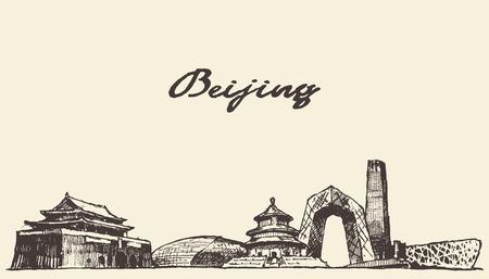 china business: Beijing skyline vintage vector engraved illustration hand drawn, sketch