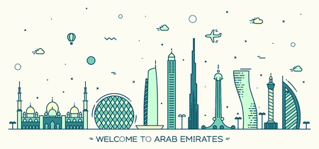 sharjah: United Arab Emirates skyline, vector illustration, flat style