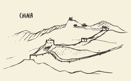 great wall: Sketch of the Great Wall of China Illustration