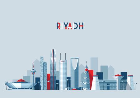 Riyadh skyline, illustration, flat design style