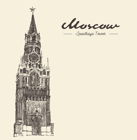 red square moscow: Moscow, Kremlin, Red Square, Engraved Illustration Illustration