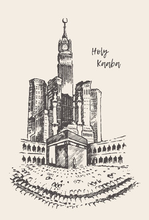 Holy Kaaba Mecca Saudi Arabia drawn vintage sketch