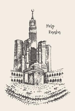 Holy Kaaba Mecca Saudi Arabia drawn vintage sketch