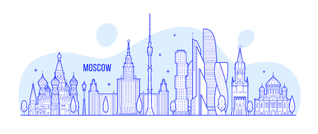 Moscow skyline, Russia city buildings vector
