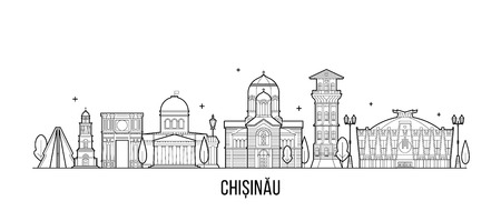 Chisinau skyline, Moldova. This illustration represents the city with its most notable buildings. Vector is fully editable, every object is holistic and movable Ilustrace