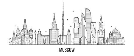 Horizonte de Moscú, Rusia. Esta ilustración representa la ciudad con sus edificios más notables. El vector es completamente editable, cada objeto es holístico y móvil